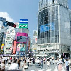 東京の写真