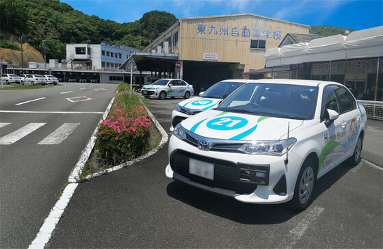 東九州自動車学校の外観